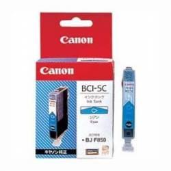 C.CANON BJC-8200 PHOTO CARGA COLOR CIAN xxcm
